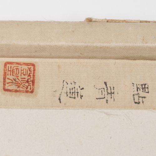 Malerei Peinture  Chine, fin du XXe siècle. Encre et peinture sur papier. D'aprè…