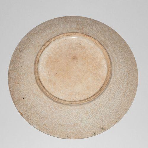 Grosse Platte Grand plateau  Chine, 19e/20e siècle. Porcelaine à glaçure crème c…
