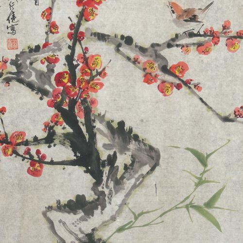 Qian Xian Jian (1935–2010) Qian Xian Jian (1935 2010)  Encre et peinture sur pap…