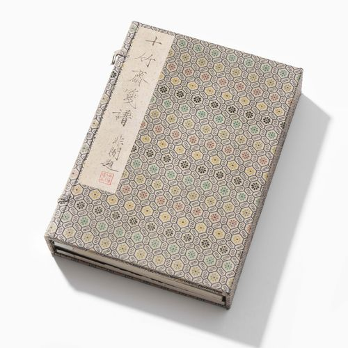 Zehn Bambus Studio, Shizhuzhai Jianpu Studio Ten Bamboo, Shizhuzhai Jianpu  Chin…