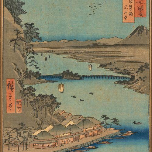 Hiroshige (1797–1858) 广成子 (1797 1858)  大海,琵琶湖,石山寺。60多个省的著名地区》系列中的一张。出版商的市场小村屋平助和…