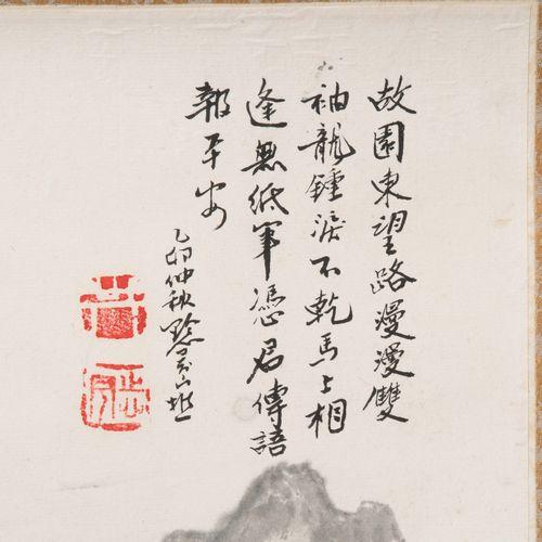 Malerei Peinture  Chine, XXe siècle. Encre sur papier. Signé et daté avec des sc…