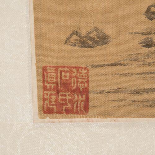 Fa Ruozhen (1613–1696), zugeschrieben. Fa Ruozhen (1613 1696), attribué.  Peintu…