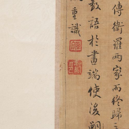 Malerei Peinture  Chine, XIXe siècle. Peinture sur rouleau. Encre sur papier. Si…