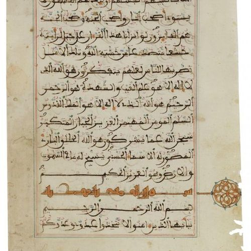A QURAN SECTION IN MAGHRIBI SCRIPT, NORTH AFRICA OR ANDALUSIA, 13TH 14TH CENTURY…