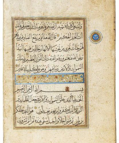 A QURAN JUZ', PERSIA, SHIRAZ, 16TH CENTURY An Arabic manuscript on paper, 17 lea…