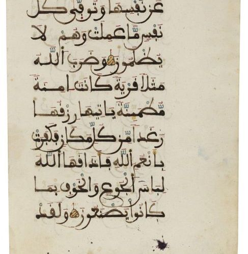 TWO QURAN FOLIA IN MAGHRIBI SCRIPT, NORTH AFRICA OR ANDALUSIA, 13TH 14TH CENTURY…