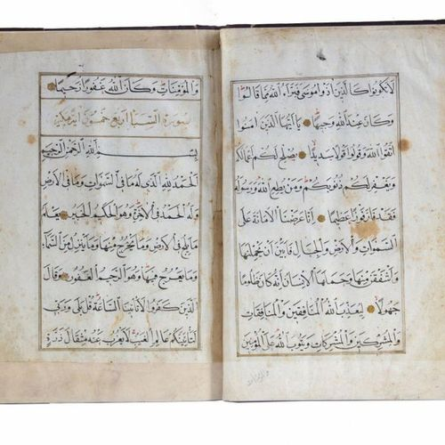 A MAMLUK QURAN JUZ 22, EGYPT, 14TH CENTURY An Arabic manuscript on paper with 18…