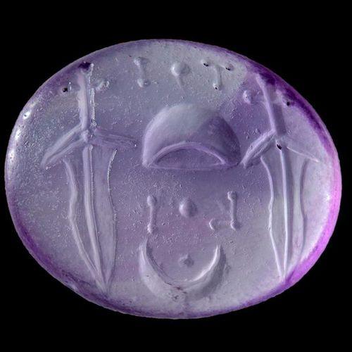 A roman late republican amethyst intaglio. Emblema. End of 1st century B.C. 14 x…