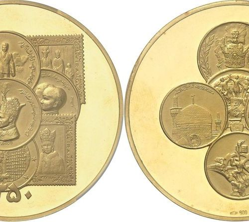 Iran Mohammad Reza (1320 1358 SH / 1941 1979)  Gold medal to the module of 12 pa…