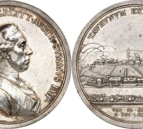 Serbia Joseph II of Austria (1765 1790)  Silver medal by Mr. Donner 1789.  Comme…