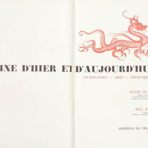 ROY, Claude La Chine dans un miroir Lausanne La Guilde du Livre 1953  In 4°, nom…