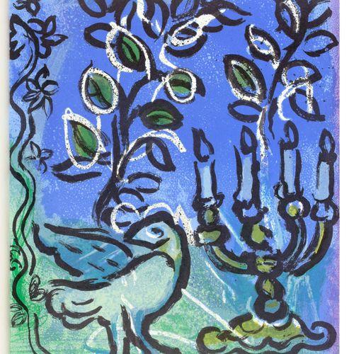Chagall, Marc Vitraux pour Jérusalem  Gr. In 4°, introduction et notes de Jean L…