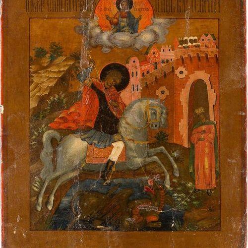 UNE ICÔNE MONTRANT ST. GEORGE TUANT LE DRAGON Russe, Tempera du 19e siècle sur p…