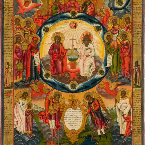 A LARGE ICON SHOWING THE NEW TESTAMENT TRINITY AND THE ARCHANGELS Russian, Vetka…