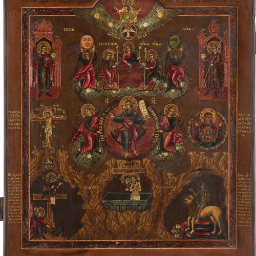 A LARGE AND RARE ICON SHOWING CHRIST 'ONLY BEGOTTEN SON' Russian, Old Believer's…