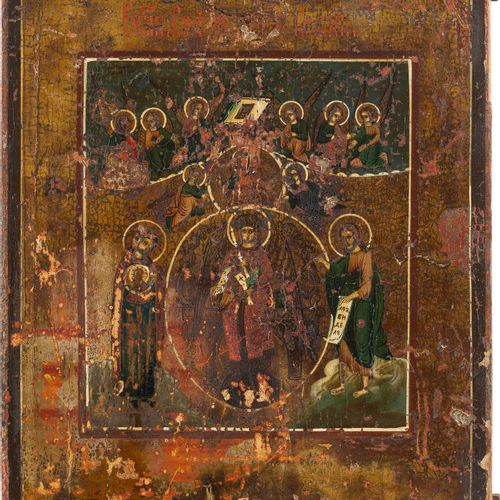 TWO ICONS SHOWING SOPHIA, THE WISDOM OF GOD AND A SELECTION OF FAVOURITE SAINTS …