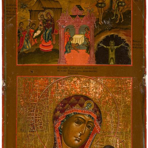 A VERY LARGE AND RARE ICON WITH THE VISUAL REPRESENTATION OF THE LORD'S PRAYER '…