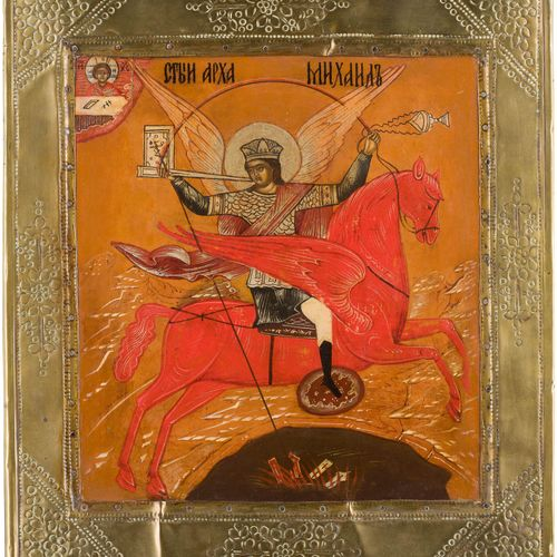 AN ICON SHOWING THE ARCHANGEL MICHAEL AS HORSEMAN OF THE APOCALYPSE WITH BASMA R…