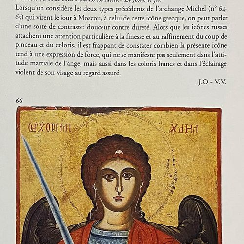 A LARGE ICON SHOWING THE ARCHANGEL MICHAEL Greek, 16th century Tempera on wood p…