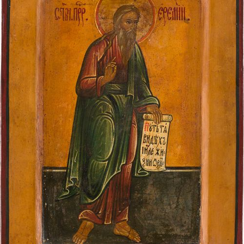 A LARGE ICON SHOWING THE PROPHET JEREMIAH Russian, 19th century Tempera on wood …
