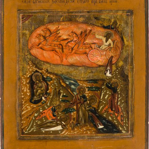AN ICON SHOWING EPISODES FROM THE LIFE OF THE PROPHET ELIJAH IN THE DESERT Russi…
