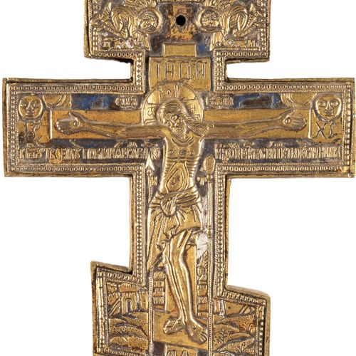 A BRASS AND ENAMEL RELIQUIARY CROSS Russian, 19th century Showing the Crucifixio…