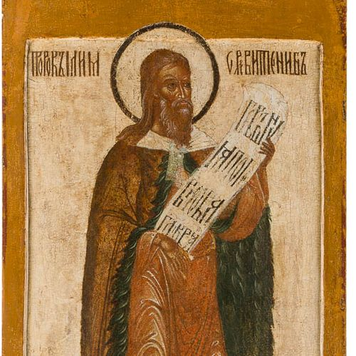 A MONUMENTAL ICON SHOWING THE PROPHETS ISAIJAH AND ELIJAH FROM A CHURCH ICONOSTA…