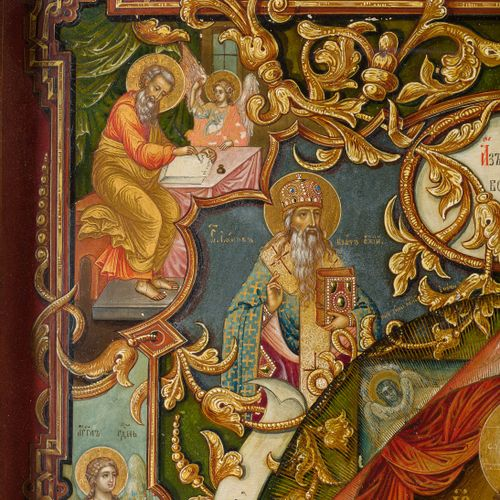 A VERY RARE AND VERY FINE ICON SHOWING THE EUCHARIST Russian, Old Believer's Wor…