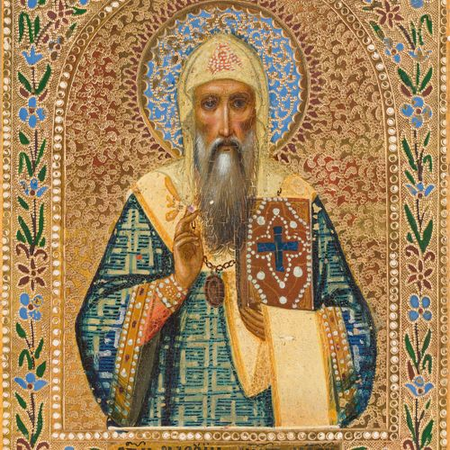 A SMALL ICON SHOWING ST. ALEXIUS, METROPOLITAN OF MOSCOW Russian, dated 1907 Oil…