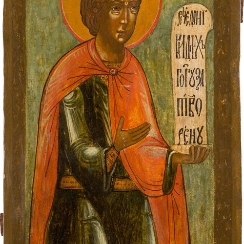 A LARGE ICON SHOWING THE PROPHET DANIEL FROM A CHURCH ICONOSTASIS Russian, 18th …
