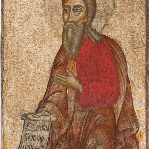 A LARGE ICON SHOWING ELISHA FROM A CHURCH ICONOSTASIS Russian, 18th century Temp…