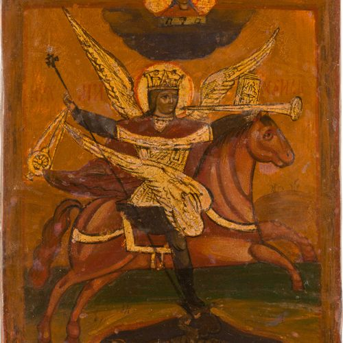 A SMALL ICON FRAGMENT SHOWING THE ARCHANGEL MICHAEL AS HORSEMAN OF THE APOCALYPS…