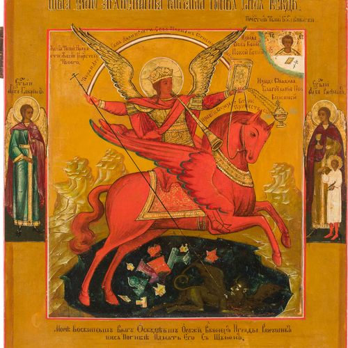 AN ICON SHOWING THE ARCHANGEL MICHAEL AS HORSEMAN OF THE APOCALYPSE Russian, lat…