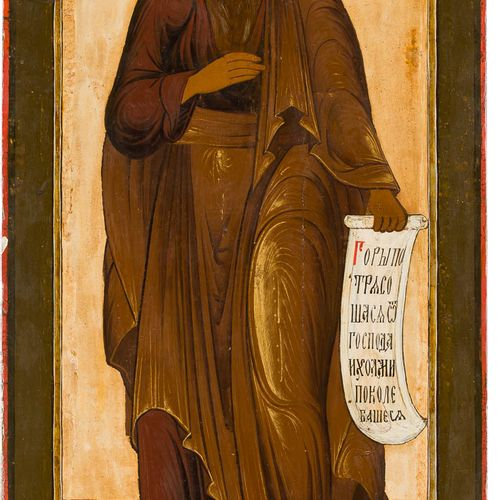 A MONUMENTAL ICON SHOWING THE PROPHET NAHUM FROM A CHURCH ICONOSTASIS Russian, c…