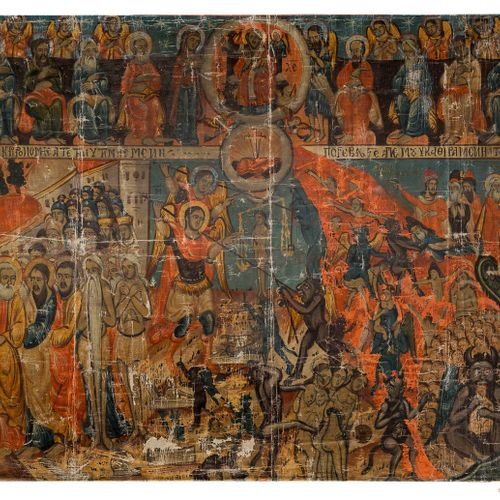 A MONUMENTAL ICON SHOWING THE LAST JUDGEMENT Jerusalem, 18th century Oil on canv…