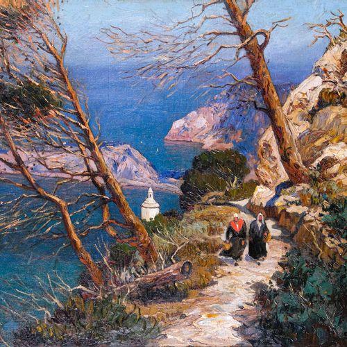Gustave VIDAL (1895 1966)  Personnages en bord de côte  Huile sur toileSignée e…