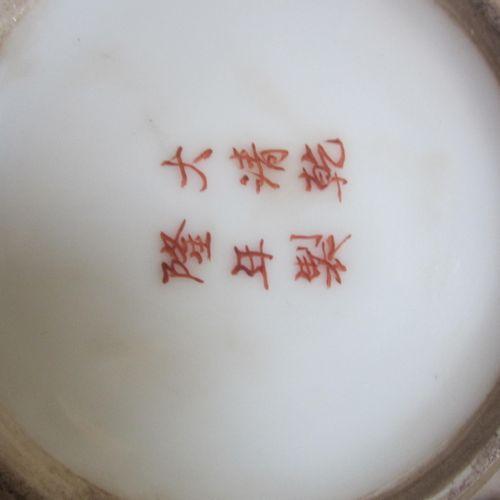 Paire de pots en céramique asiatique à décor de fleurs, signés, hauteur 20cm, bo…