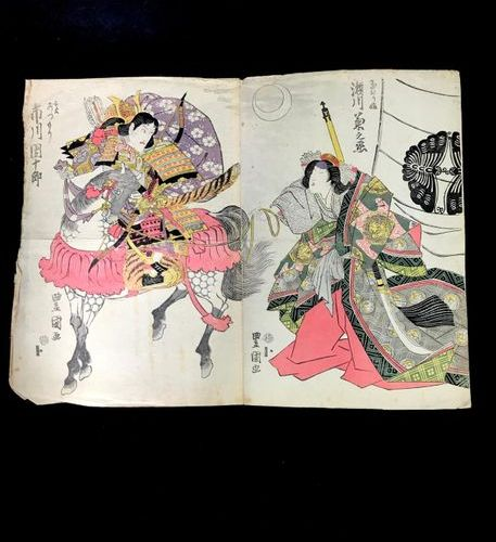 Lot including 4 diptychs or parts of triptychs, two signed KUNISADA and 2 signed…