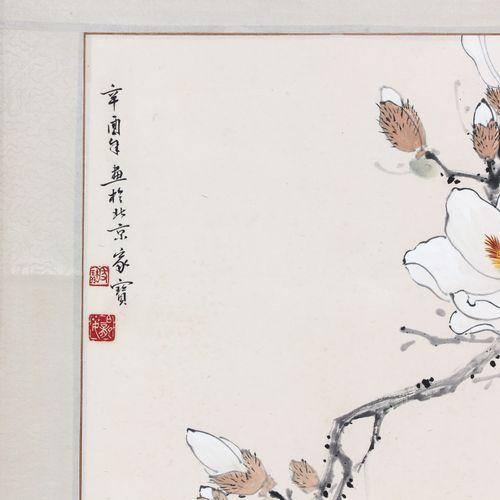 A Chinese scroll Décor floral avec poème chinois et marque de sceau.