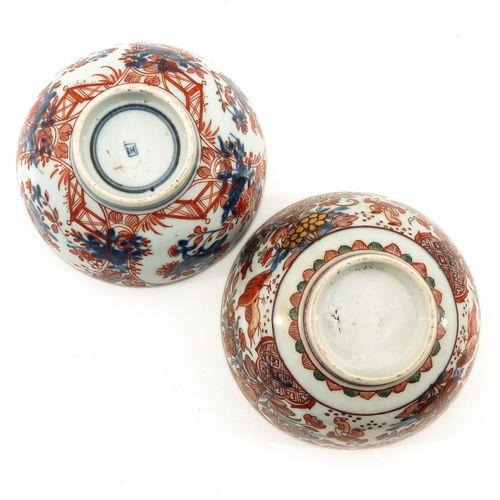 A Pair of Imari Bowls Décor floral, 14 cm. De diamètre.