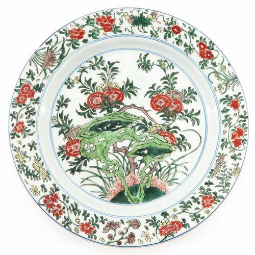 A famille verte charger Décor de jardin, 36 cm. De diamètre, marque Chenghua, XV…