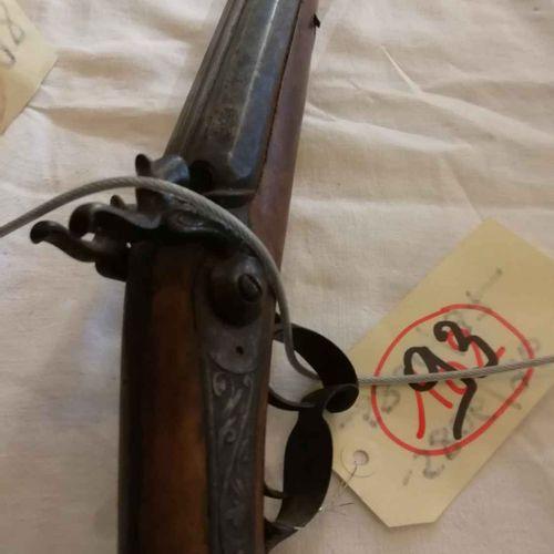 收藏家的古董狗枪