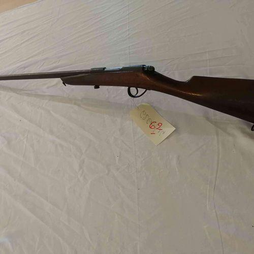 ST ETIENNE步枪14毫米 编号190 状态良好