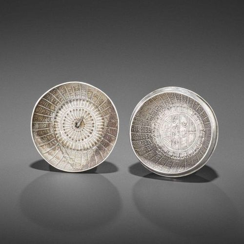TWO CHAM SILVER REPOUSSÉ 'TROPICAL FRUIT' MEDICINE BOXES AND COVERS Champa, 14th…