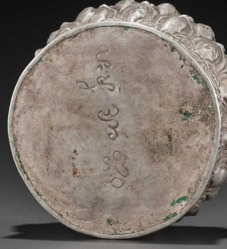 TWO CHAM SILVER REPOUSSÉ MEDICINE BOXES Champa, 10th 12th century or later. One …