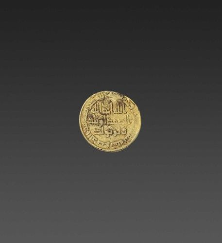 A FINE AND RARE UMAYYAD GOLD DINAR FROM THE REIGN OF HISHAM Umayyad Caliphate, p…