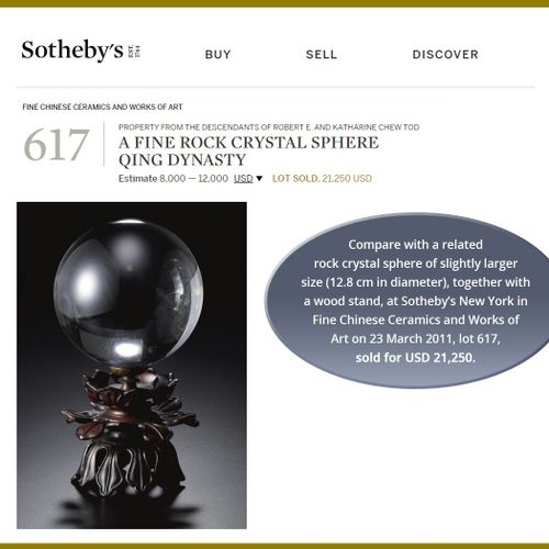 A ROCK CRYSTAL SPHERE WITH A GILT BRONZE LOTUS BASE, QING DYNASTY China, 1644 19…