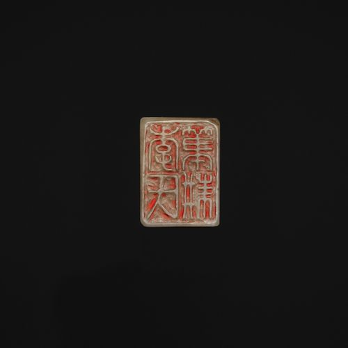 FIVE HARDSTONE SEALS WITH ANIMALS, MID QING TO REPUBLIC China, late 18 th to ear…