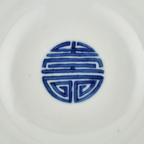 A BLUE AND WHITE 'FLORAL' BOWL, DAOGUANG BING WU MARK AND OF THE PERIOD China, d…